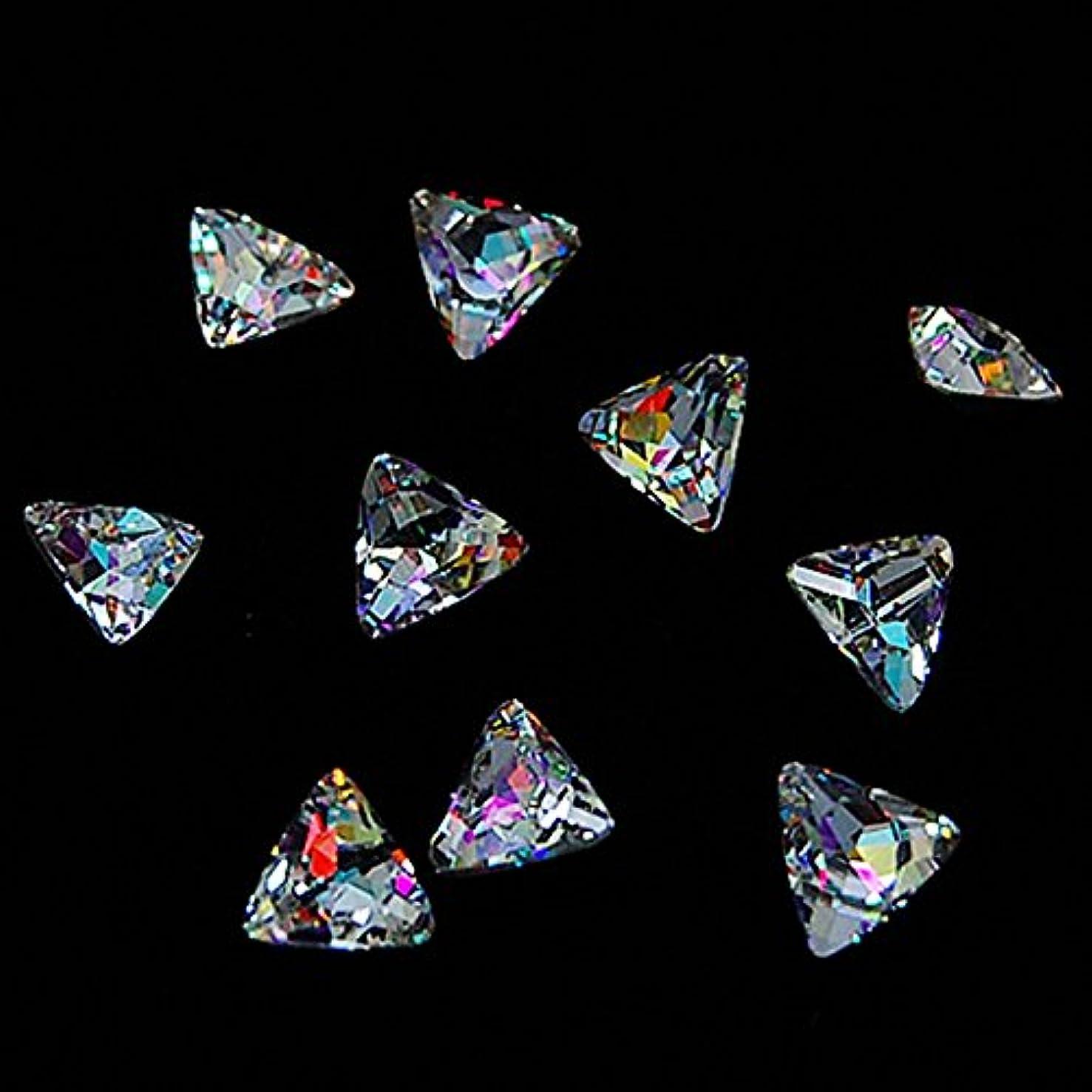亡命ミトン金貸しIthern(TM)はシャープの3Dネイルアートの装飾釘のための明確なキラキラのラインストーンを底クリニーククリスタルジュエリー宝石三角形の8ミリメートルの6ミリメートルのアクセサリー