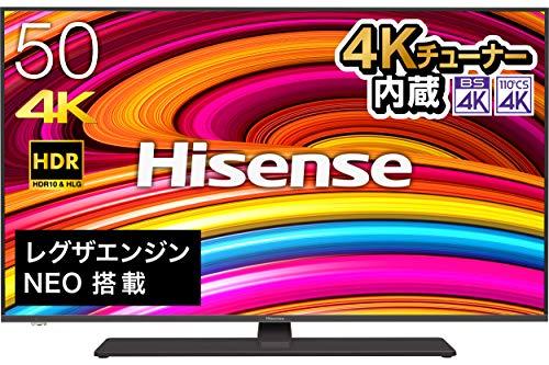 ハイセンス Hisense 50V型 4Kチューナー内蔵液晶テレビ