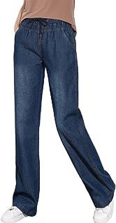 959d1307e99a2 Tookang Femme Taille Elastique Pantalons en Denim Evasée Jambe Large Jean  avec No Stretch Bootcut Casual