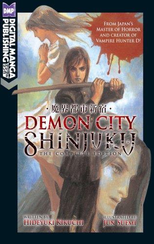 Demon City Shinjuku: The Complete Edition (Novel) (English Edition)