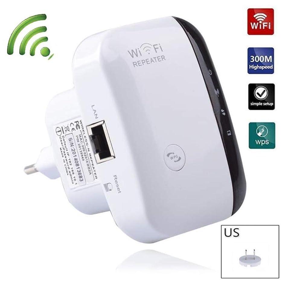 社員矛盾する興奮2個ワイヤレス用WiFiレンジエクステンダスーパーブースター WiFiワイヤレスリピーターWi-Fiレンジエクステンダ300mbps 2.4GHz WiFiblastアンプWiFiブースター