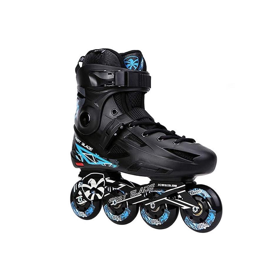 哺乳類ヒット第三スポーツ インラインスケート 、 ローラースケート、 ローラーシューズ、 アダルトスケート、 初心者のフラットシューズ 向け サイズ調整 (Color : Blue suit, Size : 38)