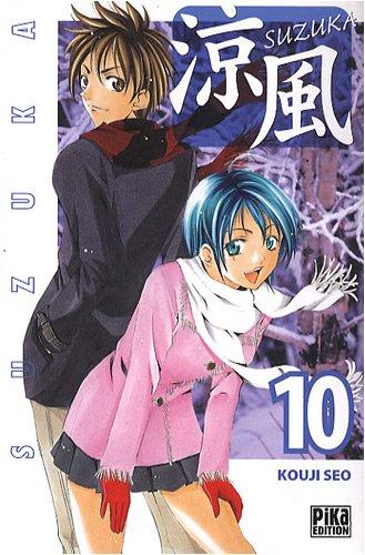 Suzuka, Tome 10