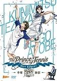 テニスの王子様 BEST GAMES!! 手塚 vs 跡部 [レンタル落ち] image