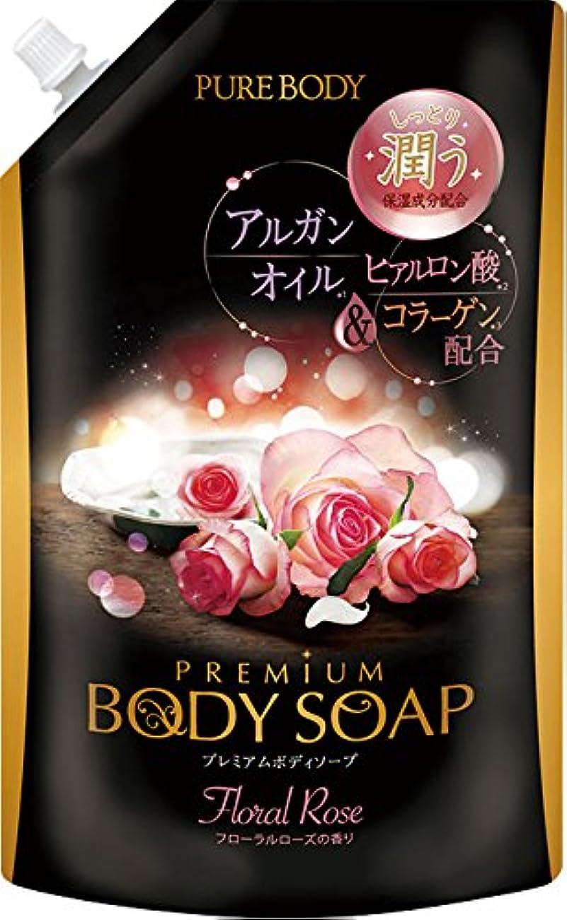 比較的シビック制裁ピュアボディプレミアム ボディソープ ピュアローズの香り 詰替 840g