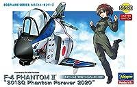 """ハセガワ 60520 F-4 ファントム II """"301SQ ファントムフォーエバー 2020"""""""