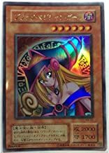 Yu-Gi-Oh Japan Import Japanese Dark Magician Girl P4-01 Ultra Premium Pack