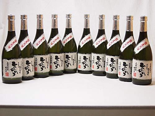 純米焼酎 長期貯蔵限定酒 自家栽培米ひのひかり 常圧蒸留(熊本県)恒松酒造 720ml×10本