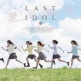 愛を知る(初回限定YJ盤)(DVD付)