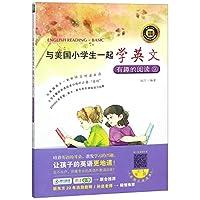 与美国小学生一起学英文:有趣的阅读⑨