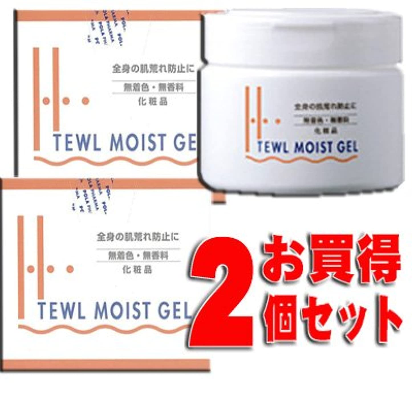 程度認識中傷★お買得2個★ ハイテウル モイストジェル 300gx2個 (ポーラファルマ)エタノールや界面活性剤に敏感な方へおすすめするゲルクリームです。