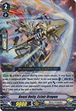 Cardfight!! Vanguard - Beast Deity, Eclair Dragon - V-EB07/014EN - RR - V Extra Booster 07: My Heroic Evolution