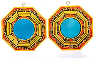 DMtse 4 Inch Bagua Mirror Set of 2 for Protection; One Concave Mirror for Protection Against Passive Negative Energy & One...
