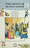 Ünlü Masallar Bir Dünya Hazinesi 18 Kuledeki Cadi, Imparatorice Jowka, Sanssiz Savasci, Kirmizi Ejderha