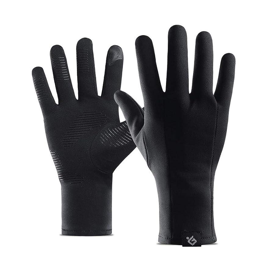 ボイコット標準フォーマル冬のアウトドアスポーツ手袋、ユニセックスタッチスクリーンは、登山を実行するために、暖かいサーマルソフト裏地、暖かいノンスリップ通気性で、手袋をサイクリング
