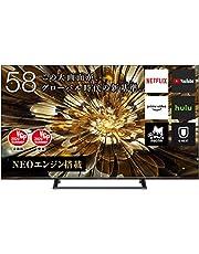 ハイセンス 58V型 4Kチューナー内蔵 液晶 テレビ 58S6E ネット動画対応 3年保証