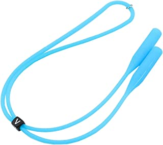 COMVIP Adult Kids Silicone Sport Eyeglasses Strap Holder Glasses Retainer