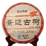 中国プエル茶 357g 0.787LB 調理したプーアル茶紅茶勐海景迈古プーアル茶熟したお茶プーアール茶健康茶グリーンフード Pu er tea Ripe Puer tea Black tea Cooked Pu erh tea Red tea Pu er tea