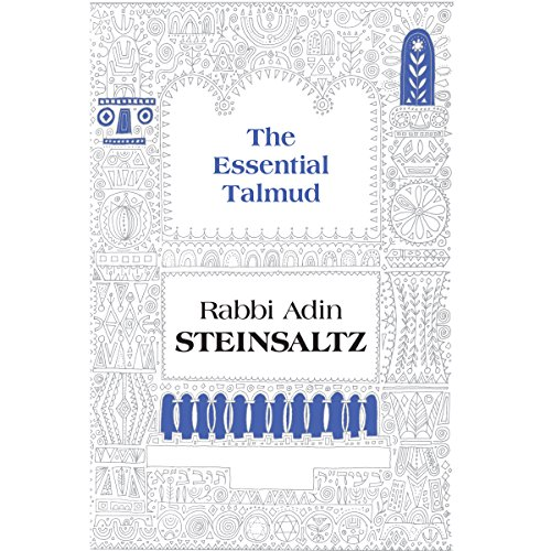 『The Essential Talmud: An Introduction』のカバーアート