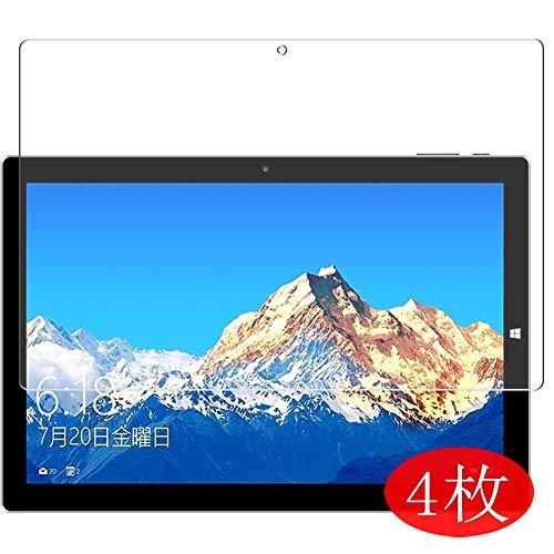 VacFun 4 Piezas HD Claro Protector de Pantalla Compatible con Teclast Tbook 10S 10.1
