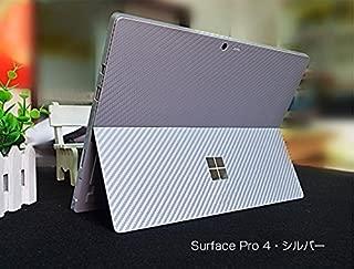 Surface Pro 4 カーボン調 バックフィルム 背面保護フィルム サーフェスプロ 保護フィルムPRO4-SK-I70-T51202 (シルバー)