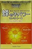 蜂の子パワー ミンミントール 120カプセル