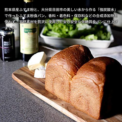 OTOGINO『オーマイパン低糖質ふすま粉食パン』