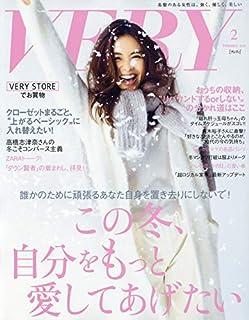 VERY(ヴェリィ) 2019年 02 月号 [雑誌]