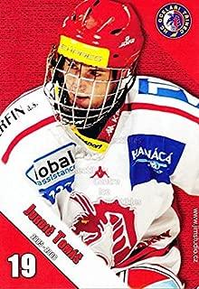 (CI) Tomas Jurdic Hockey Card 2005-06 Czech HC Ocelari Trinec Postcards 5 Tomas Jurdic