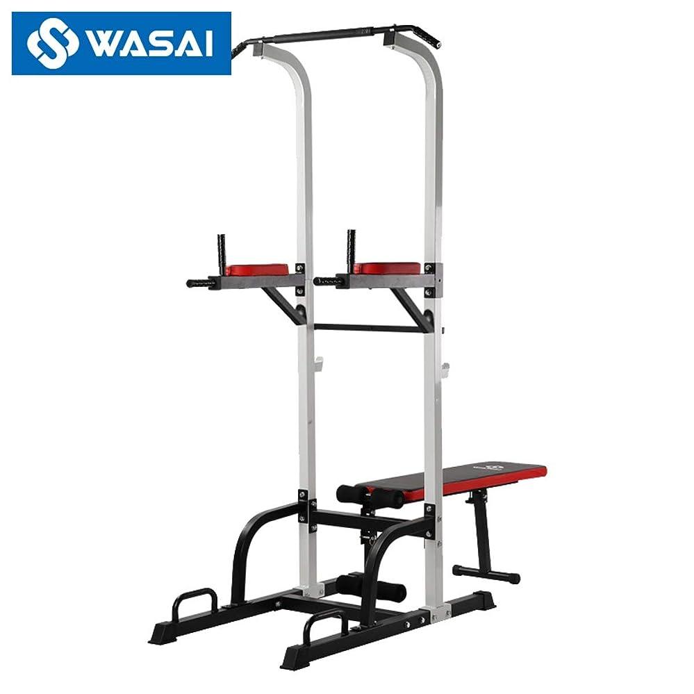 足音ベッツィトロットウッド仲介者WASAI(ワサイ) ぶら下がり健康器 マルチ筋肉トレーニングマシーン (耐荷重150kg) HD5005
