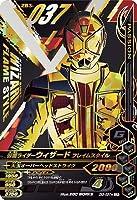 ガンバライジング ZB3-037★ 仮面ライダーウィザード フレイムスタイル LR【パラレル】