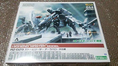 Kotobukiya 1/72 RZ-029 Storm Sworder Alara Barone Specification ZOIDS Zoid [ZD104]