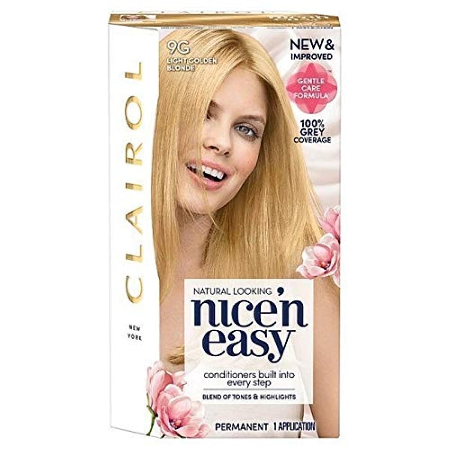 ハードウェア優遇ガイダンス[Nice'n Easy] Nice'N簡単に9グラム光金色のブロンド - Nice'n Easy 9G Light Golden Blonde [並行輸入品]