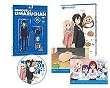 干物妹!うまるちゃん Vol.6 Blu-ray[TBR-25326D][Blu-ray/ブルーレイ]