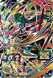 スーパードラゴンボールヒーローズ/UM8-045 魔神プティン UR