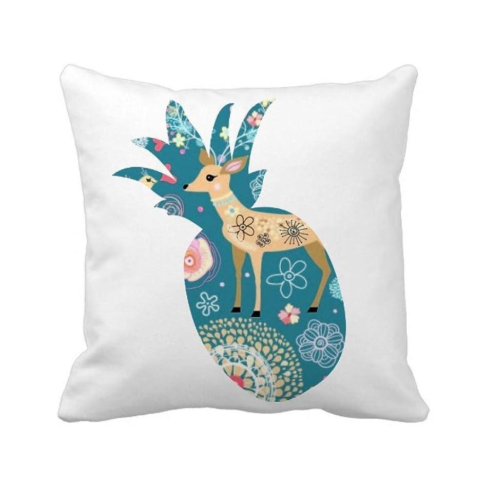 トレースキリマンジャロ費やす花が好きな鳥鹿 パイナップル枕カバー正方形を投げる 50cm x 50cm