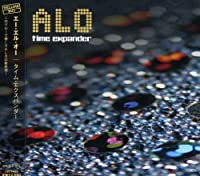 Time Expander by Alo (2008-02-06)