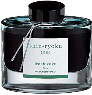 Best pilot iroshizuku green Reviews