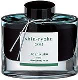 PILOT Iroshizuku Bottled Fountain Pen Ink, Shin-Ryoku, Forest Green (Dark Green) 50ml Bottle (69214)