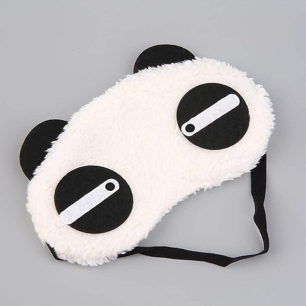 世辞もちろん堀NOTE かわいいパンダの睡眠マスクおかしい睡眠アイマスクアイシェードカバーシェードアイパッチクリエイティブ旅行リラックス睡眠補助目隠し