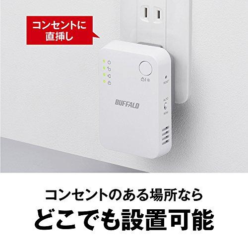 BUFFALOWiFi無線LAN中継機WEX-1166DHPS/N11ac/n/a/g/b866+300Mbpsハイパワーコンパクトモデル簡易パッケージ日本メーカー【iPhone12/11/iPhoneSE(第二世代)メーカー動作確認済み】