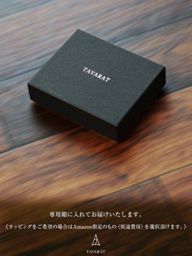 『[タバラット] カフスボタン カフス メンズ 本革 日本製 真鍮 カフリンクス (レッド)』のトップ画像