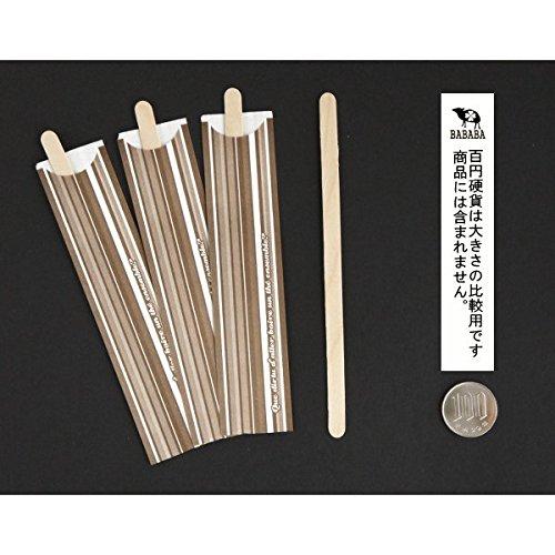 まるき『木製コーヒーマドラー50本入』