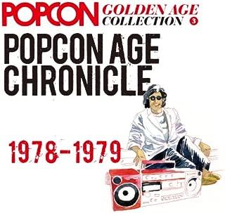 ポプコン・エイジ・クロニクル1978~1979