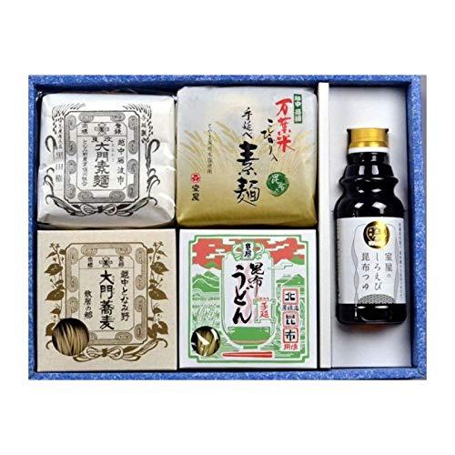 富山 室屋 越中の味 麺のしらべ MS-35 化粧箱入 大門素麺 蕎麦 しろえび昆布つゆギフト MRY