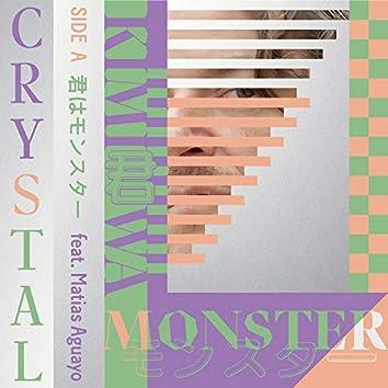 Kimi Wa Monster