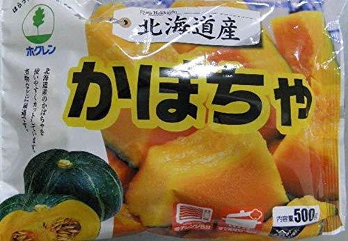 ホクレン 北海道産かぼちゃ500g×2個  【冷凍野菜】【国産】【学校給食】