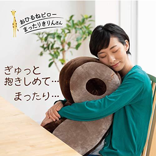 西川リビング『おひるねピローきりん(2436-00046)』