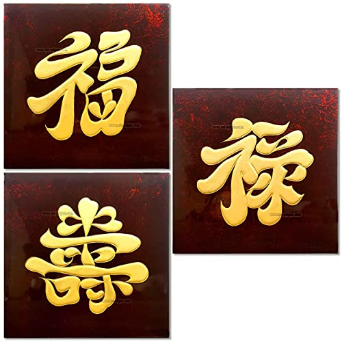Cuadro de madera lacada pintada con efecto relieve, 30 x 30 cm, diseño chino 'Les 3 Sagesses', artesanía de Vietnam, decoración asiática (ref. S30-175737)