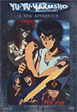 Yu Yu Hakusho: A New Apprentice - Volume 3